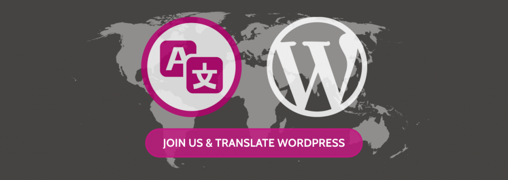 WordPress Global Translation Day